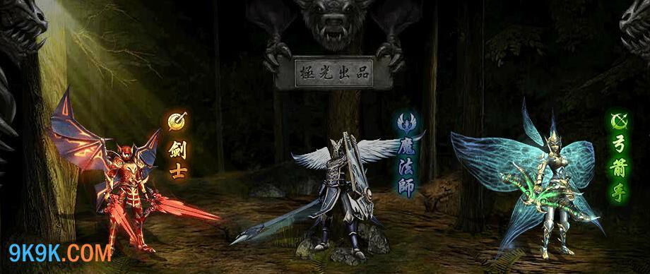 大天使之剑大天使之剑官网图片   既然大天使之剑近期会推...