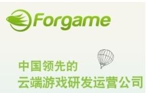 Forgame2014上半年财报:3.375亿元 同比减少41.2%。