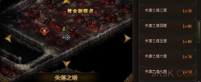 大天使之剑失落之塔玩法攻略