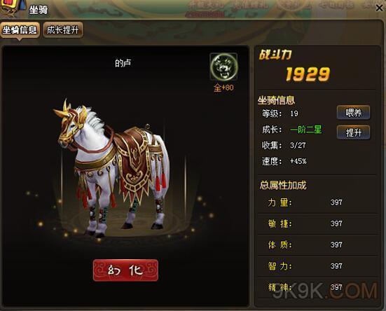 香港6喝彩开奖直播