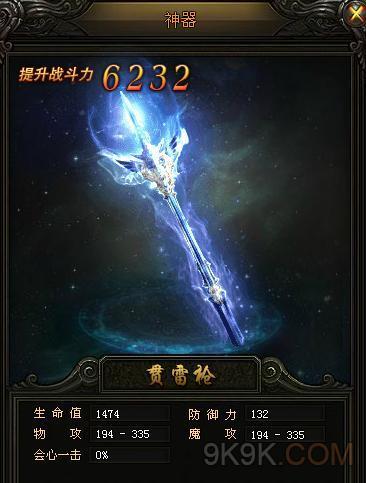 ...剑3天之痕怎么在上赤贯星前拿到10个神秘果   大天使之剑神...