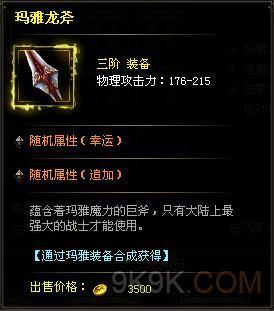 广东11选5走势图表