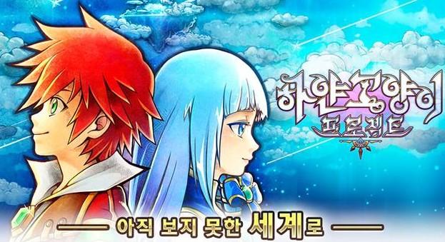 一周韩国手游排行榜:《突袭M》谷歌登顶_9k9