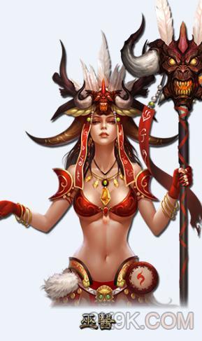 重生之系统女神