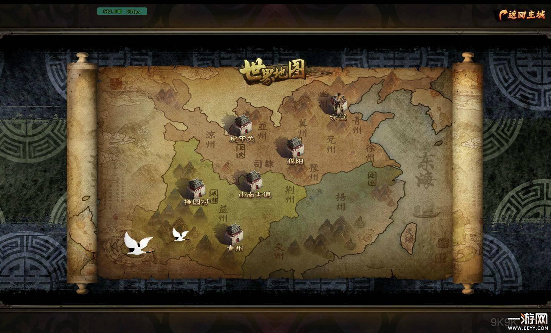 神魔三国游戏地图有哪些功能