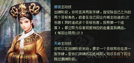 英雄传奇孝庄熔炼配方介绍