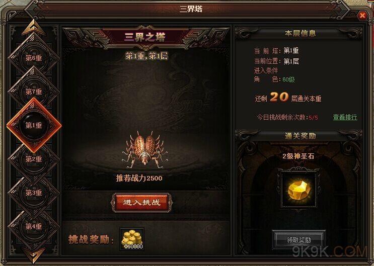 亚洲系列 第1中文字幕