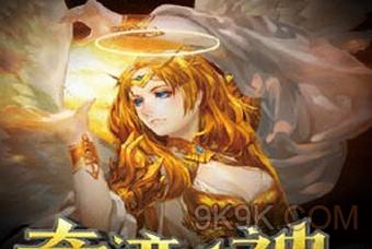 奇迹战神爵位系统介绍攻略