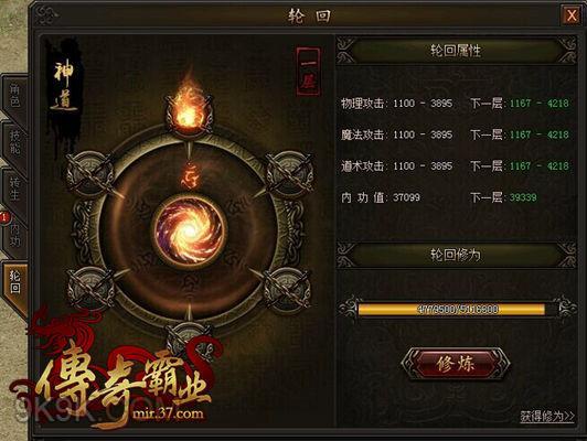 37《传奇霸业》苍月岛首次亮相_9k9k网页游戏数据中心