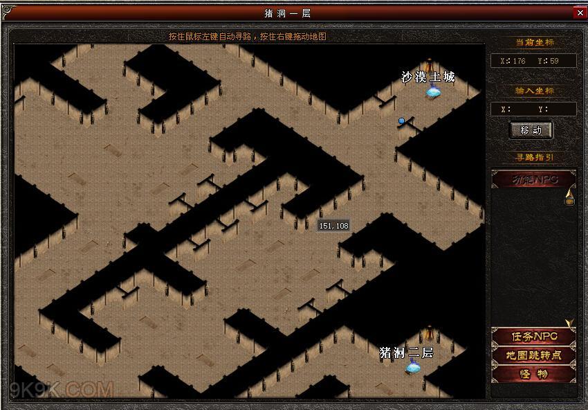 传世炼狱22层地图