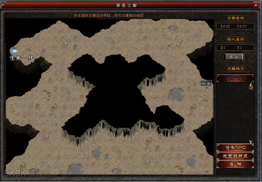 龙途蜈蚣洞地图怎么玩