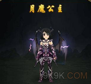 热血江湖传月魔公主披风如何获得