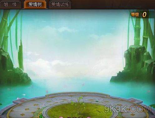 剑雨江湖爱情树玩法攻略