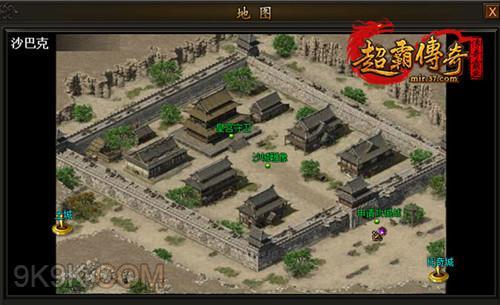 37传奇霸业,盛启跨服王城争霸赛