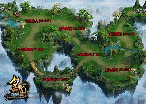 9377《皇图》全新空岛地图火热上线