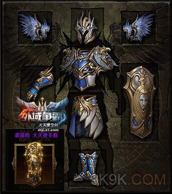 37《大天使之剑》跨服攻城战前瞻