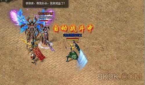 国产玄幻网游《大皇城》6.24万人决战皇城