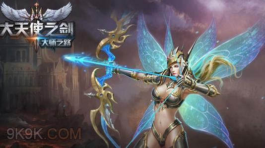 大天使之剑许愿池活动