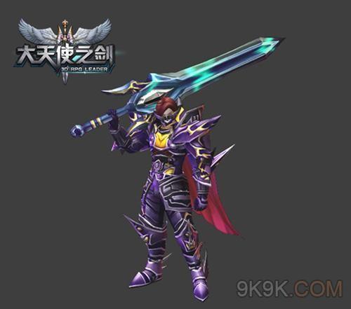 大天使之剑魔剑士天赋加点
