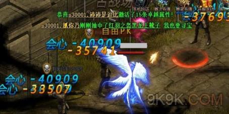大天使之剑坐骑技能怎么点最好