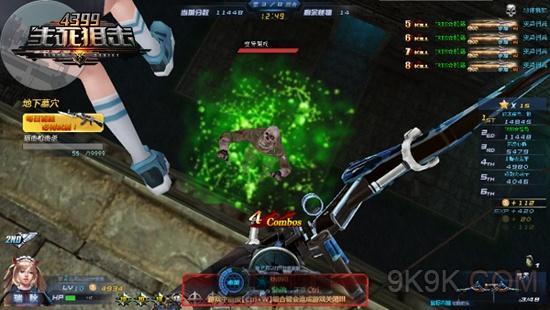 《生死狙击》挑战地下墓穴