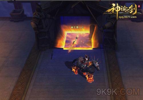 探寻幽王墓 揭秘9377《神谕之剑》千年风流韵事