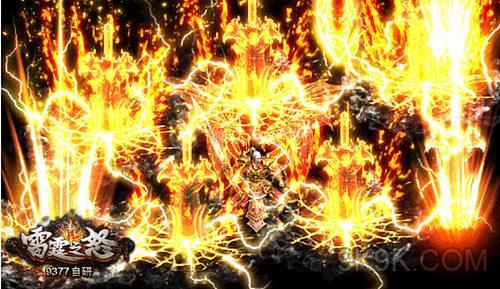 《9377雷霆之怒》精灵法神勇武登场