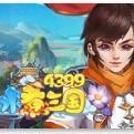 水煮三国网页游戏最新开服表