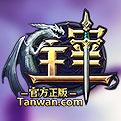 主宰之王网页游戏最新开服表
