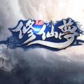 灵娱修仙梦网页游戏最新开服表