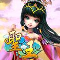 圣王网页游戏最新开服表