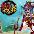 龙回西游网页游戏最新开服表