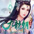 绿色九龙朝网页游戏最新开服表