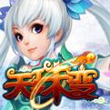 天珠变网页游戏最新开服表