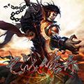七战传奇网页游戏最新开服表