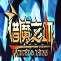 猎魔之血网页游戏最新开服表