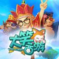 大笑西游网页游戏最新开服表