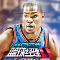 范特西篮球2LOGO