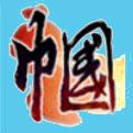 三帼志LOGO