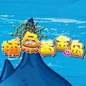 捕鱼黄金岛
