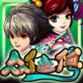 众仙传网页游戏最新开服表