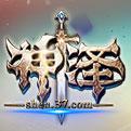 神泽网页游戏最新开服表