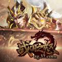 战国之怒网页游戏最新开服表