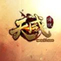 天威传说LOGO