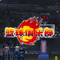 篮球俱乐部网页游戏最新开服表