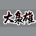 大枭雄网页游戏最新开服表