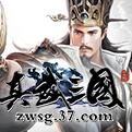 真武三国网页游戏最新开服表