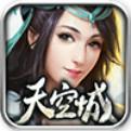 九州天空城网页游戏最新开服表