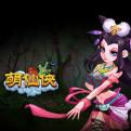 萌仙侠网页游戏最新开服表