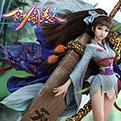 仙剑美人LOGO